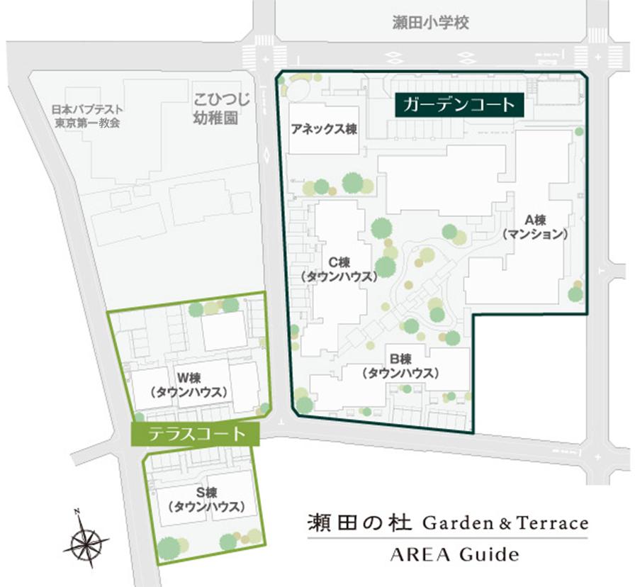 瀬田の杜ガーデン&テラス 敷地図