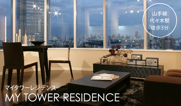 MY TOWER RESIDENCE イメージ