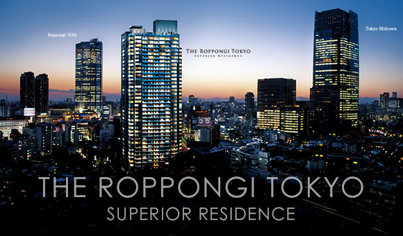 THE ROPPONGI TOKYO SUPERIOR RESIDENCE イメージ
