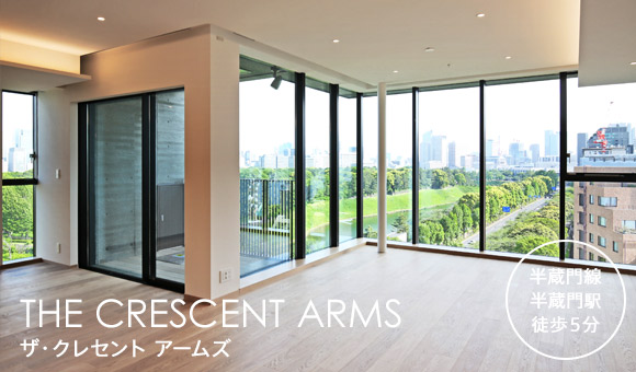 THE CRESCENT ARMS イメージ